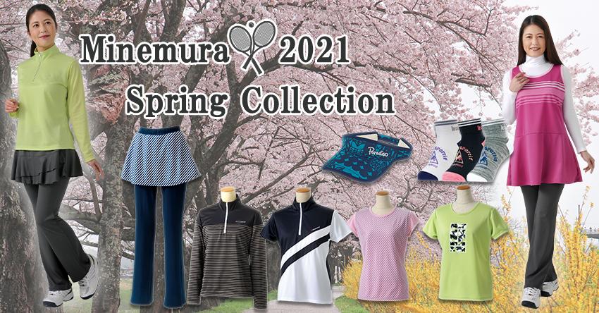 2021春号.png