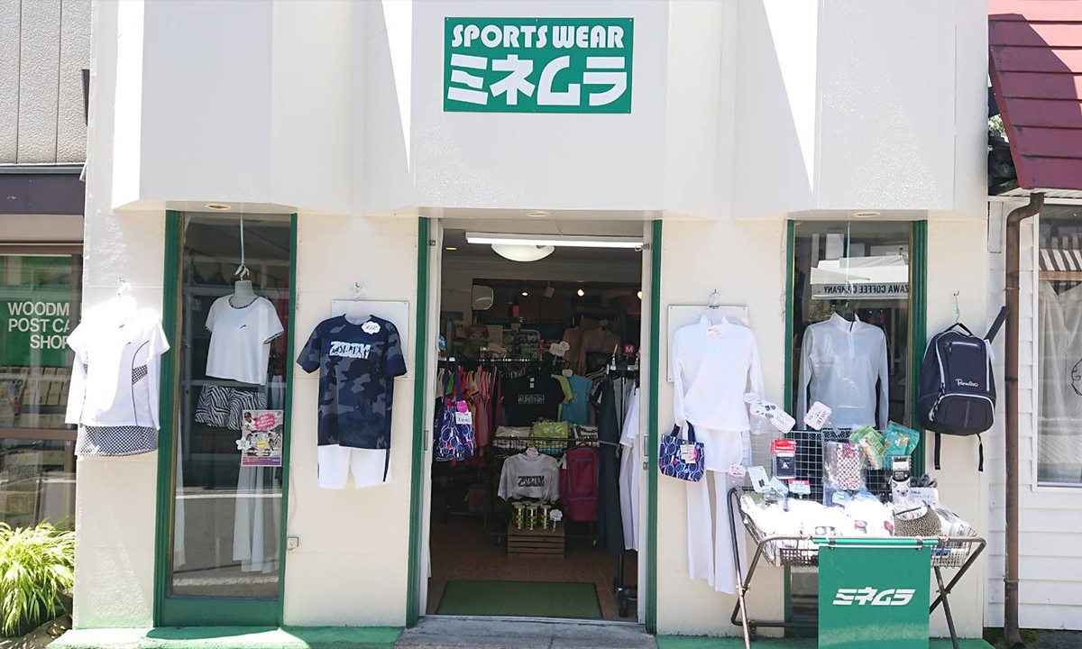shop-karuizawa