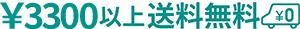 minemura shop